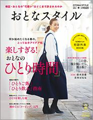 book_cover01