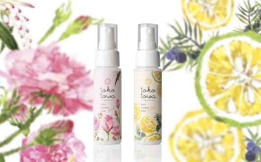 tokotowa organicsの化粧水を使うおすすめのタイミング