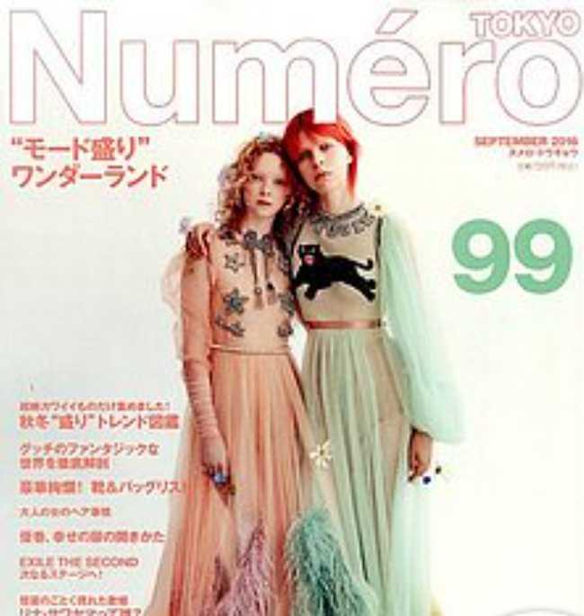 2016.7.28 Numero TOKYO 9月号