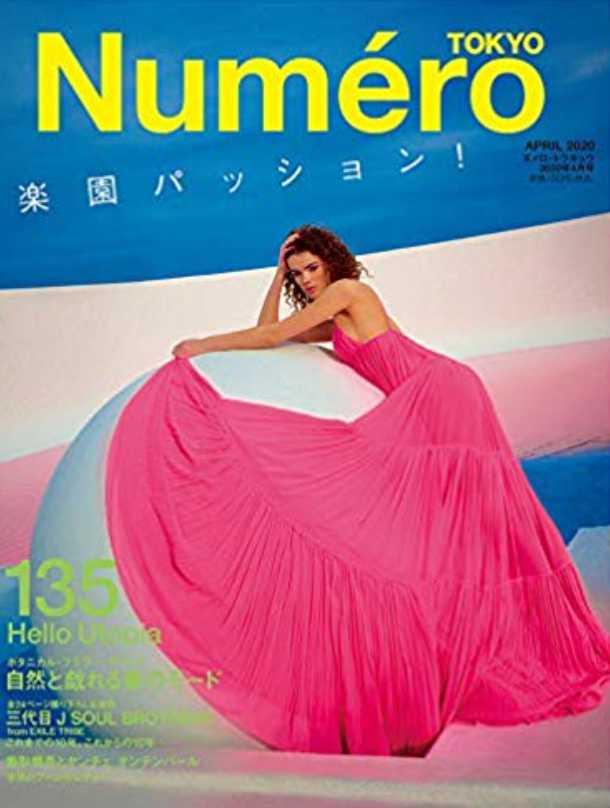 2020.2.28 Numero TOKYO 135号表紙